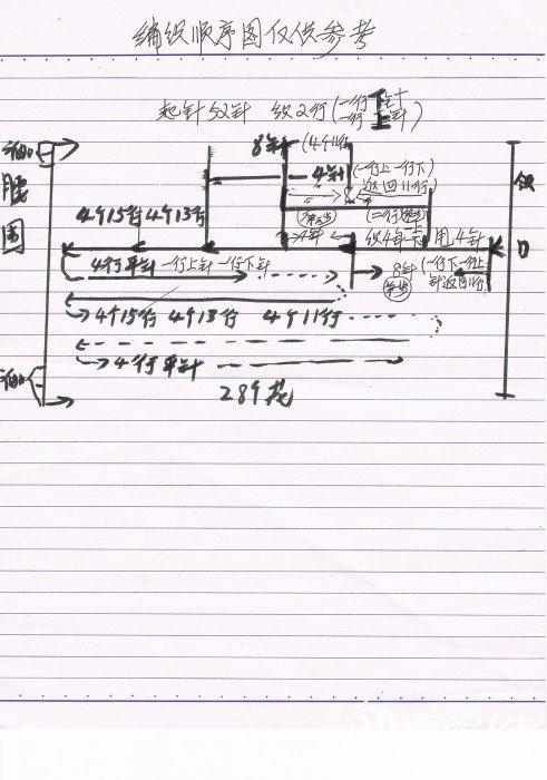 CCI20111221_00000.jpg