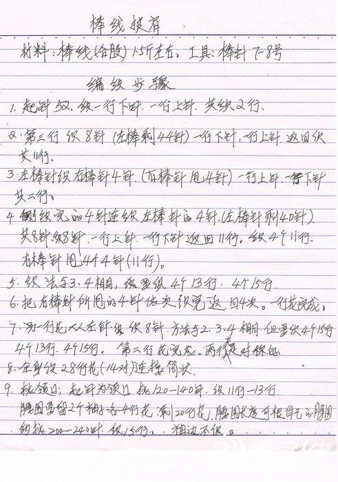 CCI20111221_00001.jpg