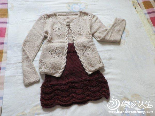 毛衣和短裙