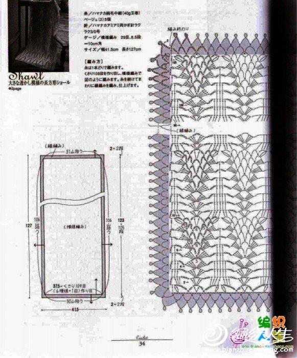 1008131105b2c9f63ca8cf1c9e.jpg