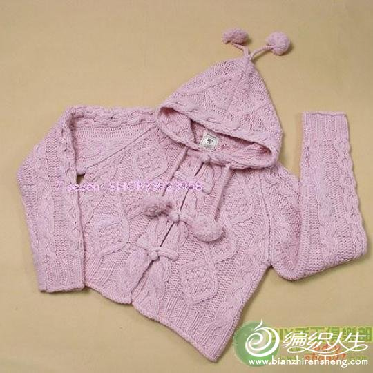 粉色毛衣.jpg