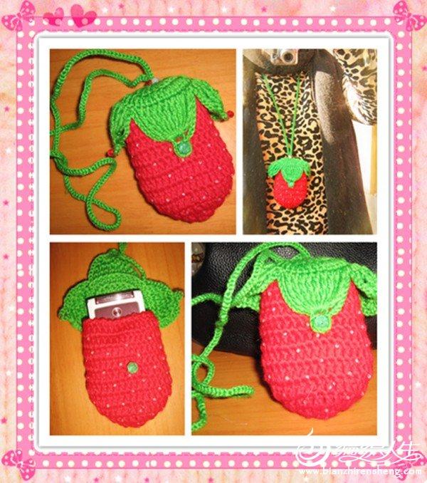 草莓手机包.jpg