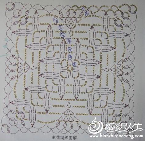 十花图2.jpg