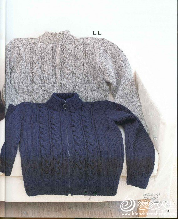 Ondori_I_Love_Knit_Men_13332_004.jpg