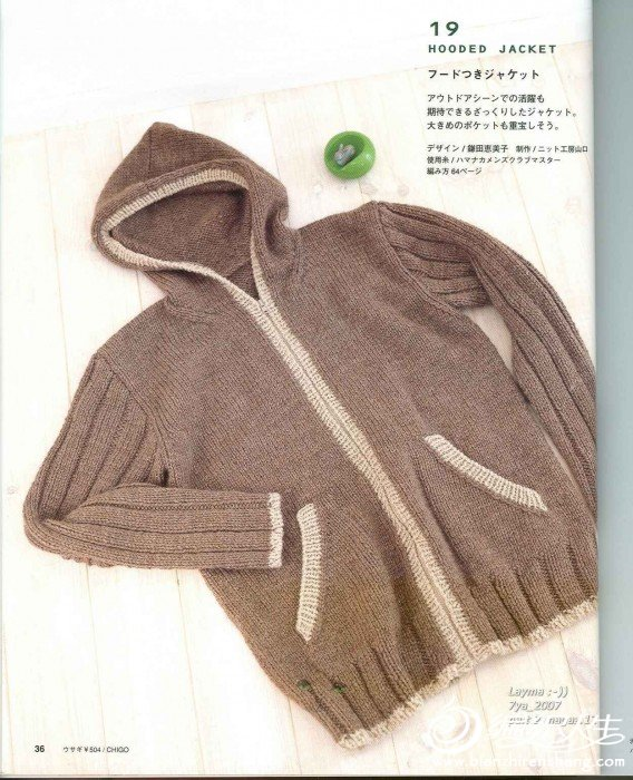 Ondori_I_Love_Knit_Men_13332_037.jpg