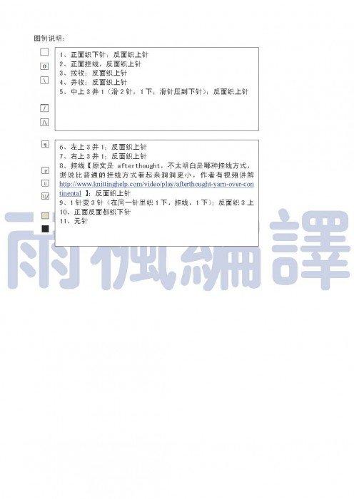VIORICA_页面_3.jpg
