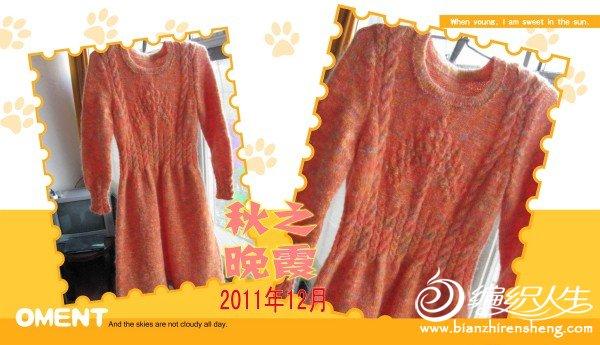 http://s8.sinaimg.cn/middle/95433255tb32e4ea1ccd7&690_今年流行的帽子织法-编织人生