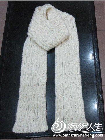 双面麻花围巾.jpg