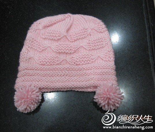 粉红帽子.jpg