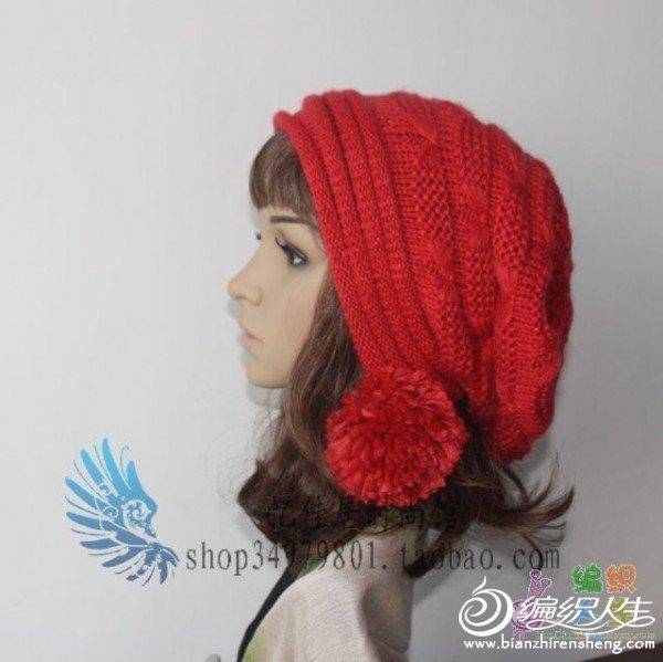 红帽.jpg