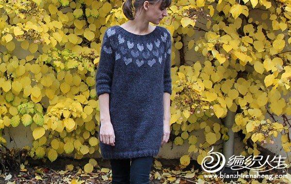 I3 Me Sweater.jpg