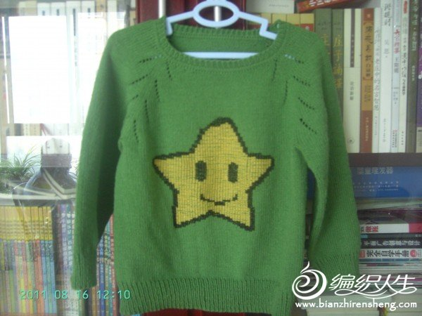 这是红梅家的纯棉线织的儿子的毛衣