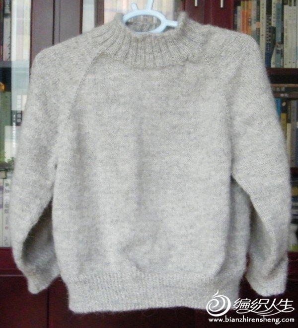 这是百百家的羊驼绒织的,儿子的毛衣