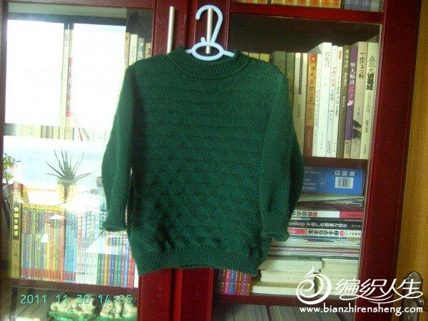 红梅家的美丽诺织的儿子的毛衣