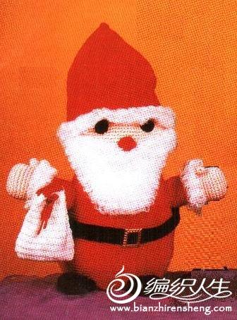 圣诞老人2.JPG