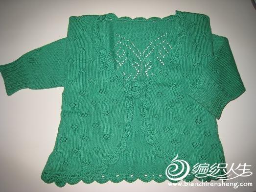 绿开衫.jpg