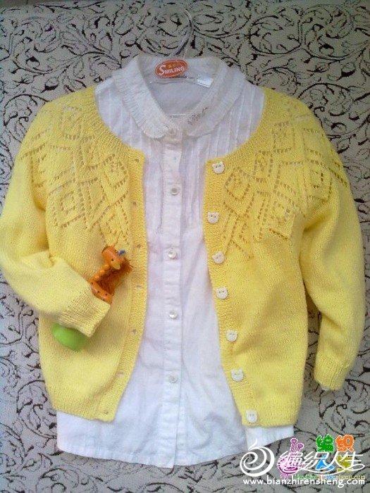 柠檬黄开衫.jpg