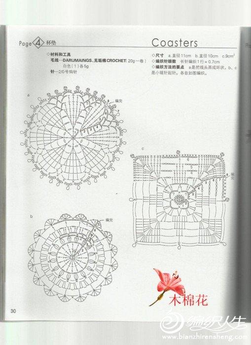 照片6_副本.jpg