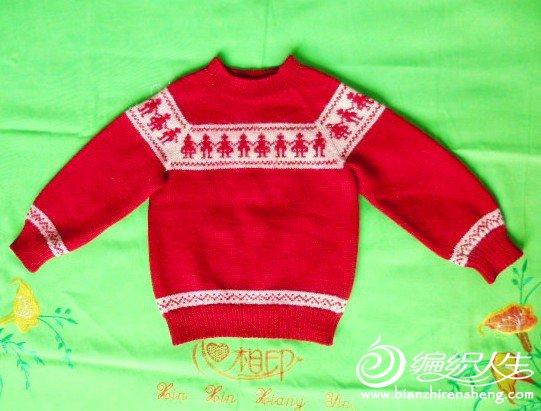 儿子的毛衣1.jpg