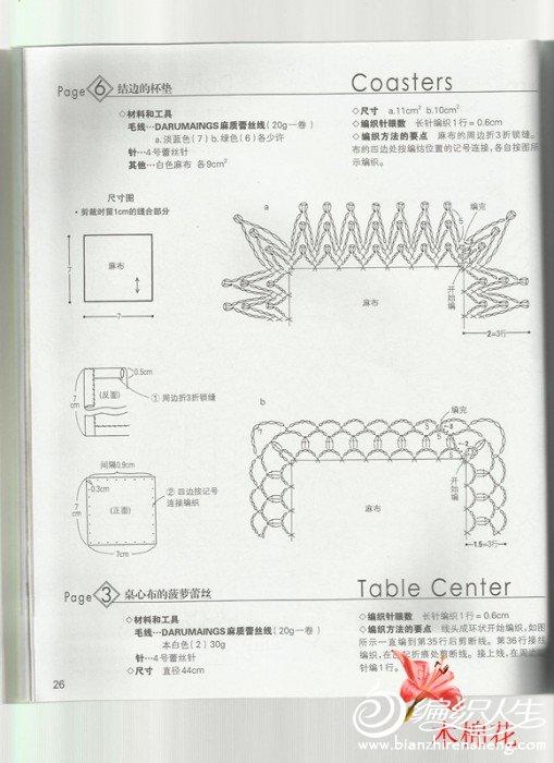 照片11_副本.jpg