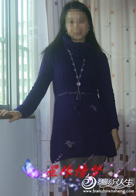 紫紫.jpg