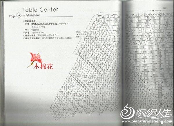 照片20_副本.jpg