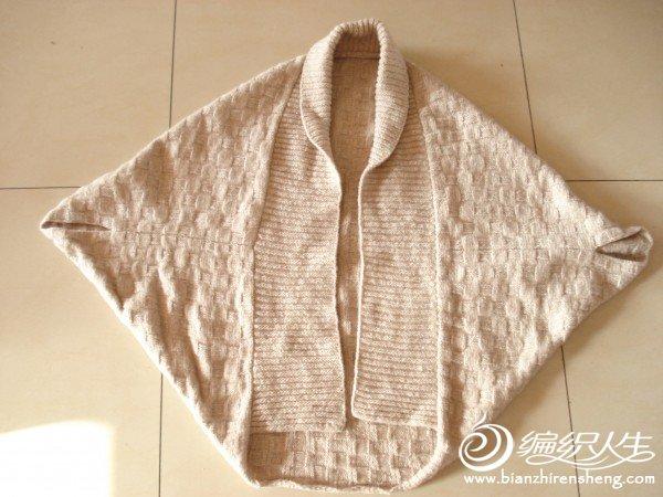 织完的成衣