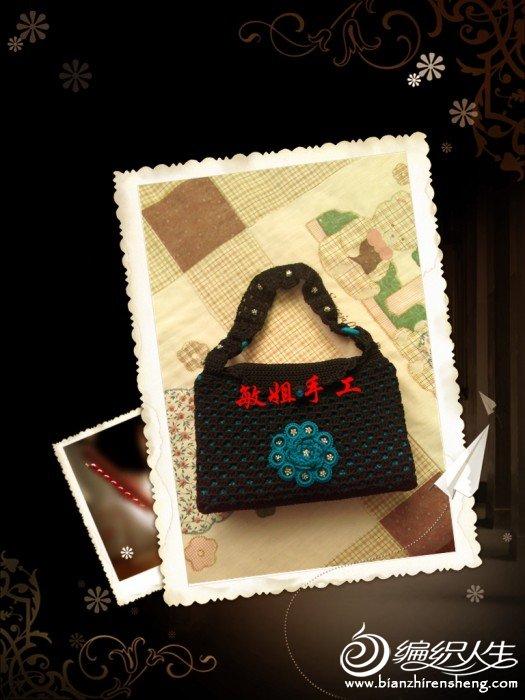 包包3.jpg