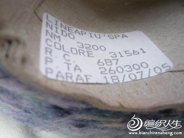 P1050298.JPG