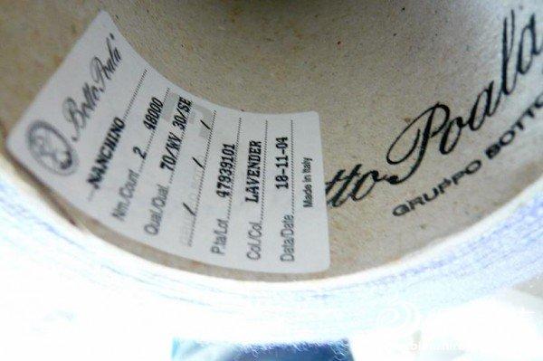 P1040423.JPG