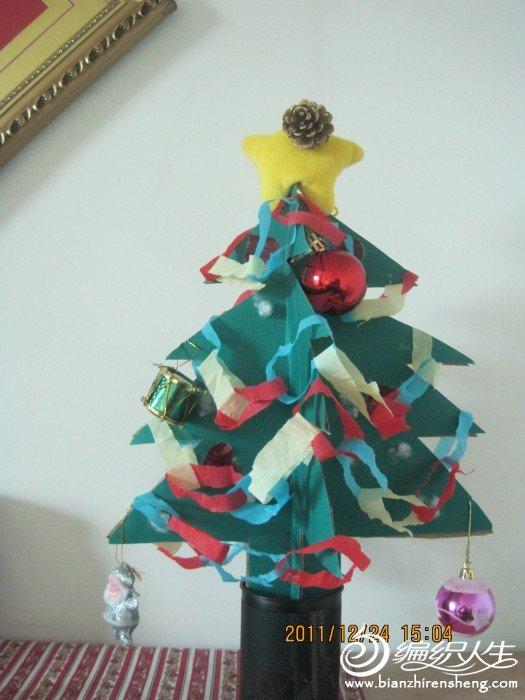 自制的圣诞树