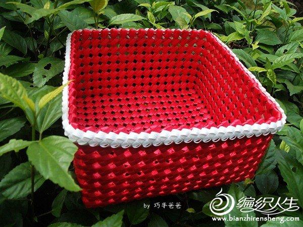 红色白花边收纳盒 (22).JPG