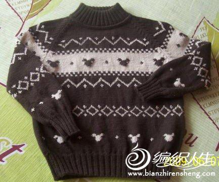 儿子毛衣-1.jpg
