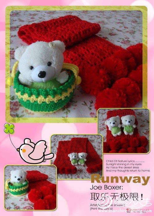 红色围巾小熊.jpg