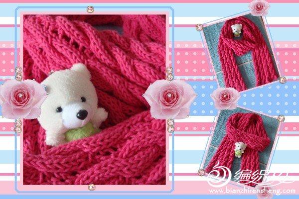 我的玫红色围巾.jpg