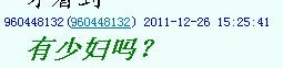 QQ截图20111226180112.jpg