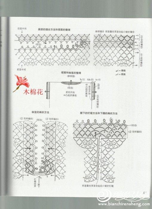 照片45_副本.jpg