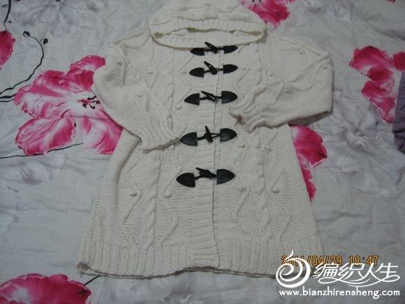可爱鱼作品,文静家的10元一斤特价线编织.jpg
