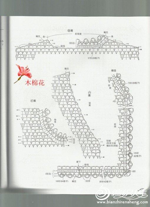 照片55_副本.jpg