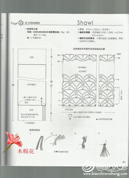 照片57_副本.jpg