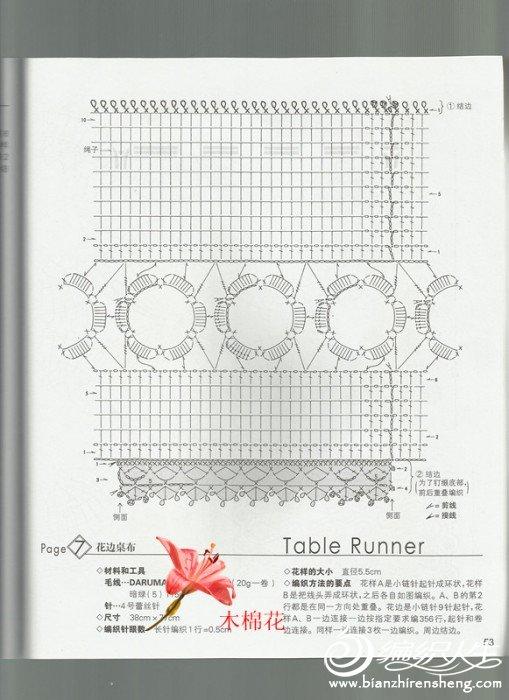 照片60_副本.jpg