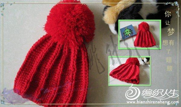红帽1_conew1.jpg