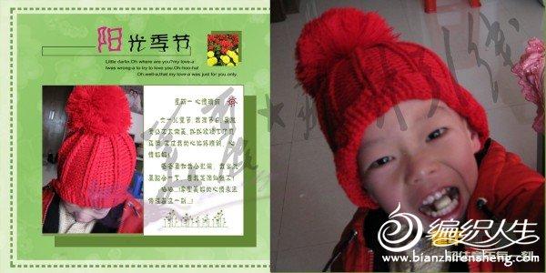 红帽3_conew1.jpg