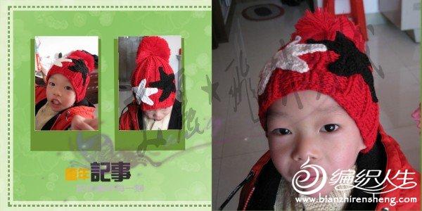 红帽4_conew1.jpg