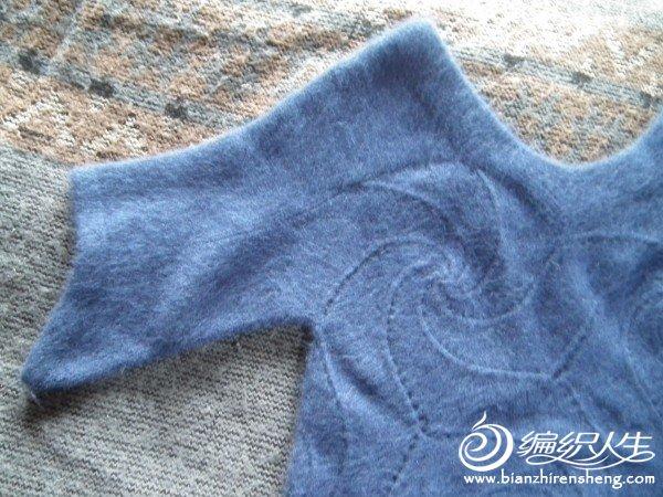 tangzhuang 004.jpg