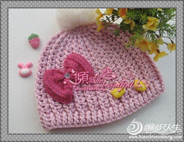 帽A.jpg