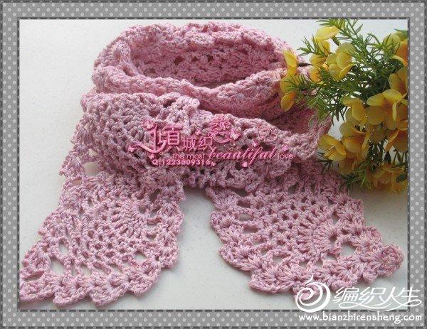 围巾A.jpg