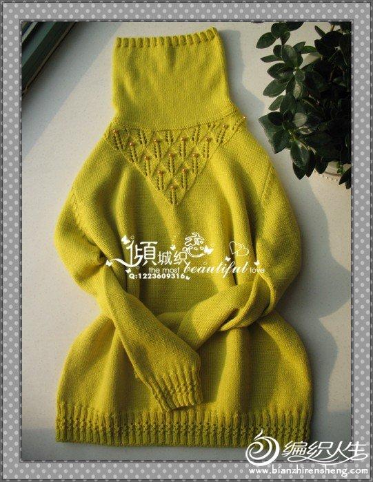 黄直领衣.jpg