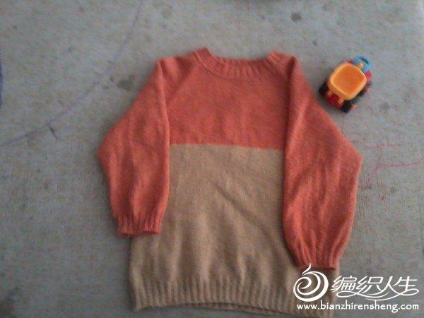 http://bbs.bianzhirensheng.com/forum-1043-1.html