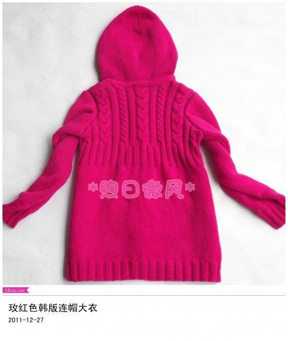 玫红色韩版连帽大衣41.jpg